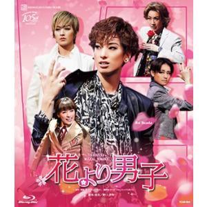 花より男子 (Blu-ray)