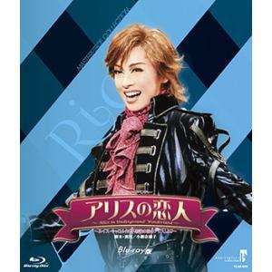 アリスの恋人 (Blu-ray)