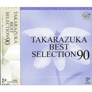 TAKARAZUKA BEST SELECTION 90 (CD)|musical-shop