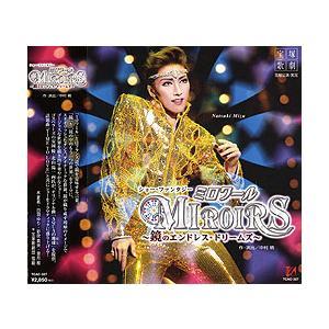 ミロワール (CD) musical-shop