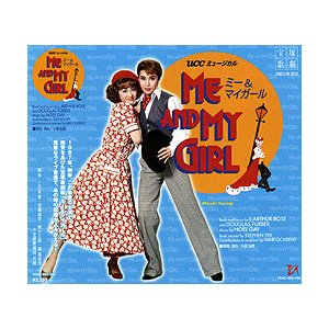 ME AND MY GIRL 1987 (CD) musical-shop