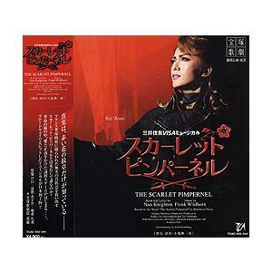スカーレット・ピンパーネル 星組 (CD) musical-shop