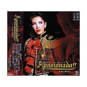 Apasionado!! (CD) musical-shop