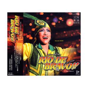 RIO DE BRAVO!! (CD) musical-shop