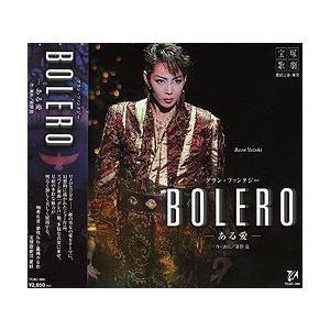 BOLERO (CD) musical-shop