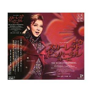 スカーレット・ピンパーネル 月組 (CD) musical-shop
