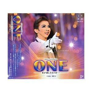 ONE (CD) musical-shop