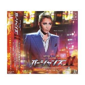オーシャンズ11 (CD) musical-shop