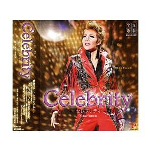 Celebrity (CD)