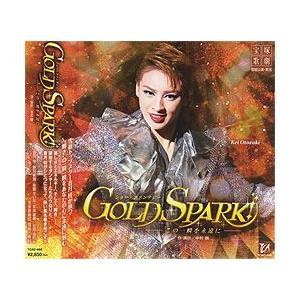 GOLD SPARK! (CD) musical-shop