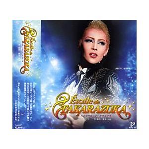 Etoile de TAKARAZUKA (CD) musical-shop