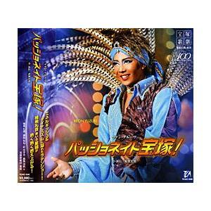 パッショネイト宝塚! (CD)|musical-shop