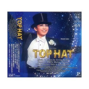 TOP HAT (CD)|musical-shop