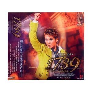 1789 -バスティーユの恋人たち- (CD)|musical-shop