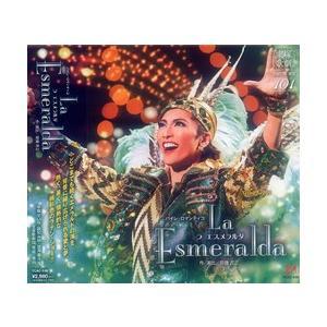 La Esmeralda (CD) musical-shop