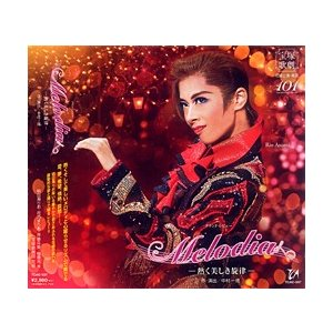 Melodia (CD)|musical-shop|01