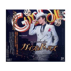 ガイズ & ドールズ 星組 (CD) musical-shop
