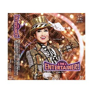 THE ENTERTAINER! (CD) musical-shop