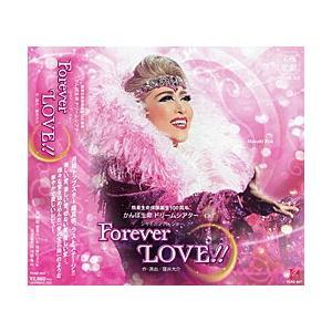 Forever LOVE!! (CD) musical-shop