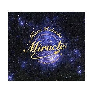 北翔海莉 「Miracle −Kairi Hokusho Song Collection 2001〜2016−」 (CD)|musical-shop