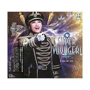 SUPER VOYAGER! (CD) musical-shop