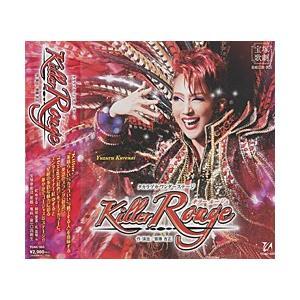 Killer Rouge (CD) musical-shop