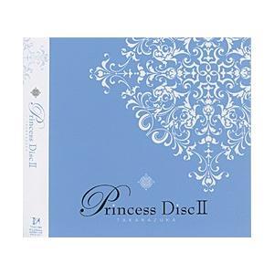 Princess Disc II (CD)|musical-shop