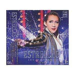 ESTRELLAS〜星たち〜(CD)|musical-shop