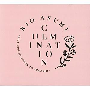 明日海りお「Culmination Rio ASUMI −history of songs in 2003〜2019−」 (CD)