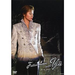 轟悠 「Fallin' Love with Yu」 (DVD)