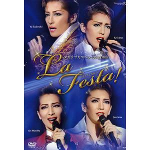 タカラヅカスペシャル2008 La Festa! (DVD)|musical-shop