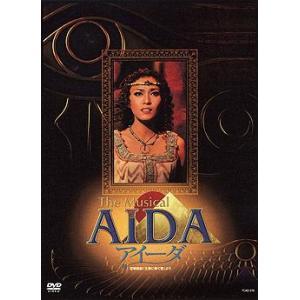 The Musical AIDA -アイーダ- (DVD)|musical-shop