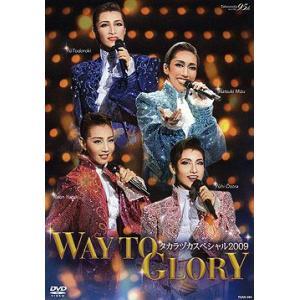 タカラヅカスペシャル2009 WAY TO GLORY (DVD)|musical-shop