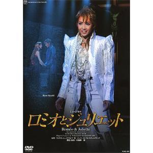 ロミオとジュリエット 星組 (DVD)|musical-shop