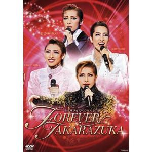 タカラヅカスペシャル2010 FOREVER TAKARAZUKA (DVD)|musical-shop
