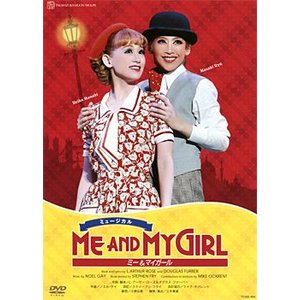 ME AND MY GIRL 2013年 (DVD)|musical-shop