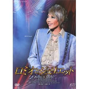 ロミオとジュリエット 2013 星組 (DVD)|musical-shop