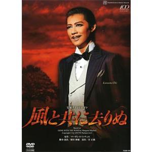 風と共に去りぬ 2013 宙組 (DVD)|musical-shop