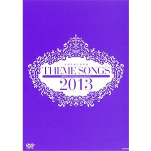 THEME SONGS 2013 宝塚歌劇主題歌集 (DVD)|musical-shop
