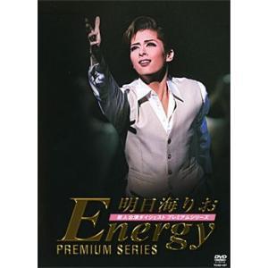 明日海りお  「Energy Premium Series」 (DVD)