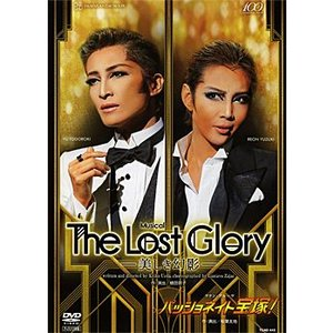 The Lost Glory -美しき幻影-/パッショネイト宝塚! (DVD)|musical-shop
