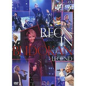 柚希礼音 「REON in BUDOKAN 〜LEGEND〜」 (DVD)|musical-shop