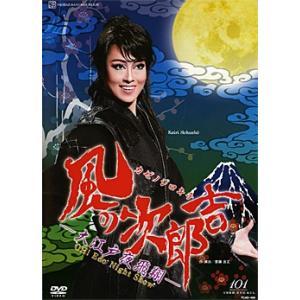 風の次郎吉 -大江戸夜飛翔- (DVD)|musical-shop