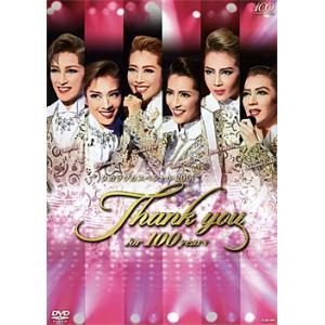 タカラヅカスペシャル2014 -Thank you for 100 years- (DVD)|musical-shop