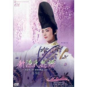 新源氏物語/Melodia (DVD)|musical-shop