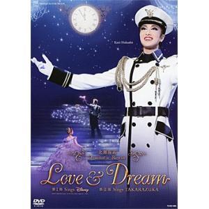 北翔海莉 「LOVE & DREAM」 (DVD)|musical-shop