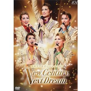 タカラヅカスペシャル2015 -New Century,Next Dream- (DVD)|musical-shop