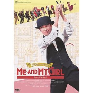 ME AND MY GIRL 2016年 花組 (DVD) musical-shop