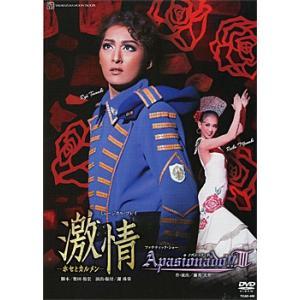 激情/Apasionado!! III (DVD)|musical-shop