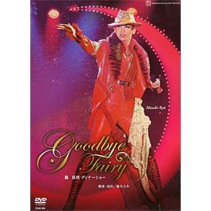 龍真咲 「Goodbye Fairy」 (DVD)|musical-shop